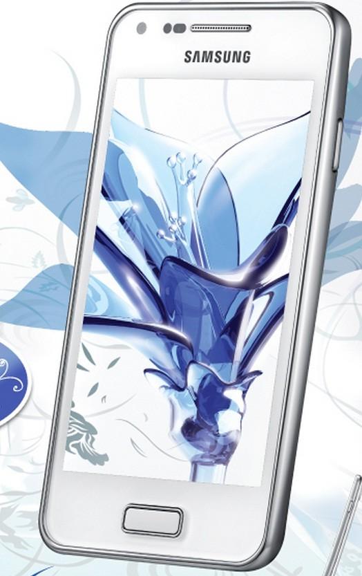 Officiële Jelly Bean-firmware voor de Samsung Galaxy S III ...