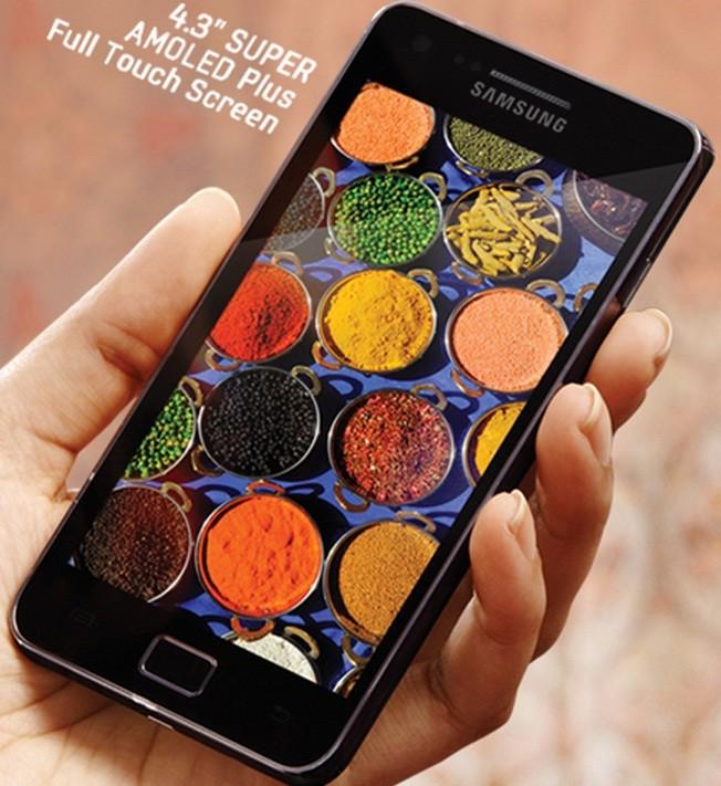 Samsung Galaxy S2 G GT-I9100G Stock Firmware - Samsung ...