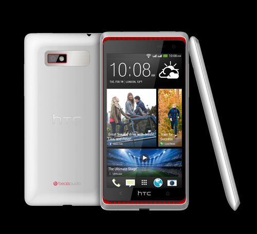 HTC Desire 600 Price Leaked, Now Available On Pre-Orders