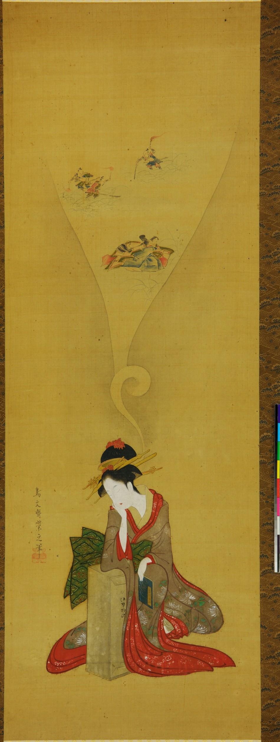 exhib japan
