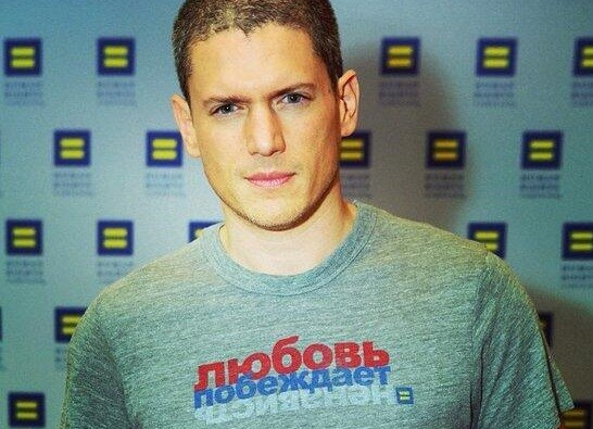 Prison Break star Wentworth Miller