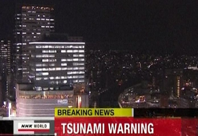 Japan tsunami hits coast after earthquake