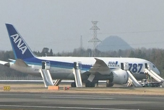 Dreamliner makes emergency landing in Japan