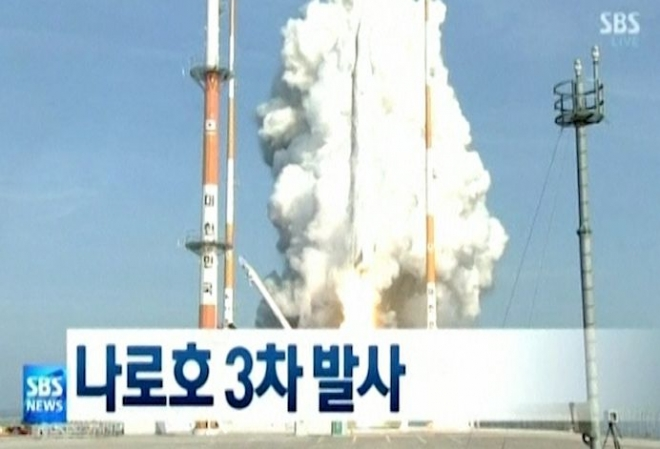 South Korea launches rocket from its own soil