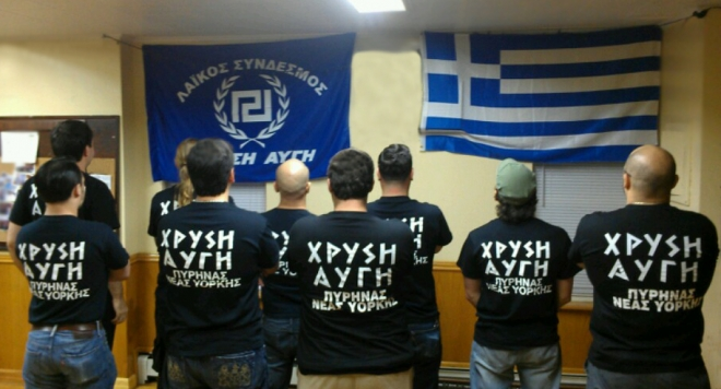 Golden Dawn Members