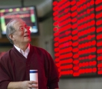 Asian markets: China trades higher following a strong Wall Street close as oil prices rise