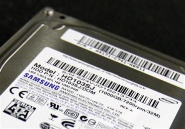 Picture illustration of a Samsung Electronics hard-disk-drive at an electric appliance store in Seoul