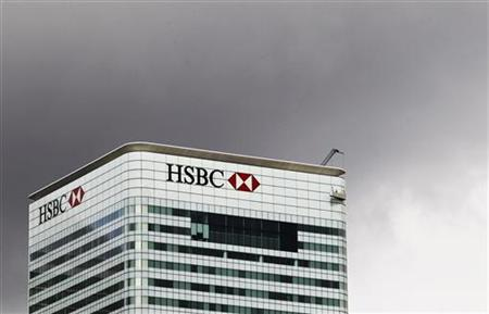 The HSBC building is seen on Canary Wharf in London