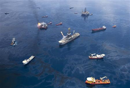 Oil covers the surface of the Gulf of Mexico on the vicinity of BP's Deepwater Horizon spill source
