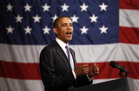 Obama speaks at a fundraiser in Philadelphia