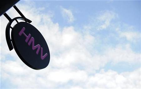 A HMV sign is seen outside a store in Harrogate