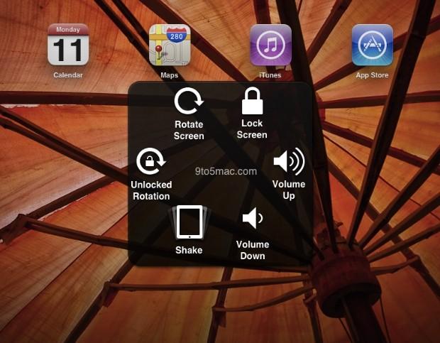 Screenshot of iOS5