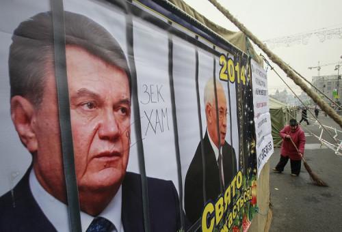 Poster of Ukraine's Leaders