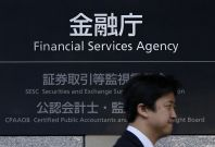 Japan\'s Financial Services Authority