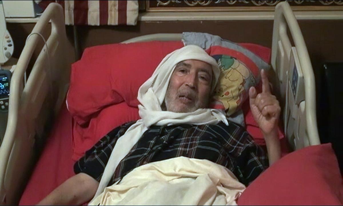 Abdel Basset al-Megrahi