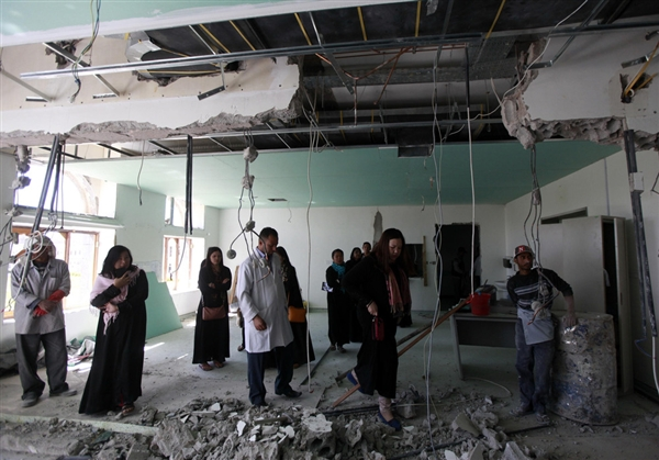 Yemen hospital attack