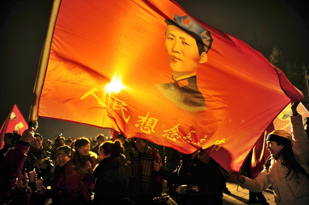 Mao Zedong Flag
