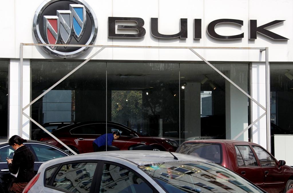 Buick Showroom Beijing China