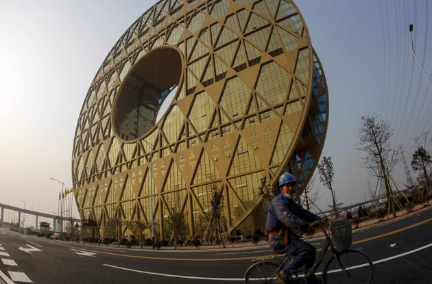 Giant Coin Building Completed in China