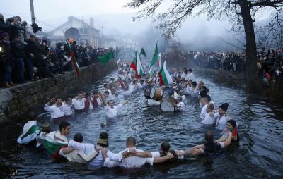Bulgaria river