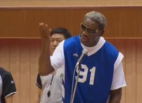 Dennis Rodman pays homage to North Korean dictator Kim Jong Un in Pyongyang show match