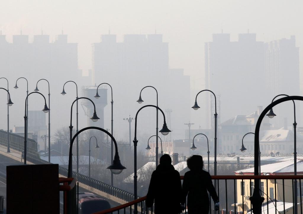 China Smog Downtown Harbin