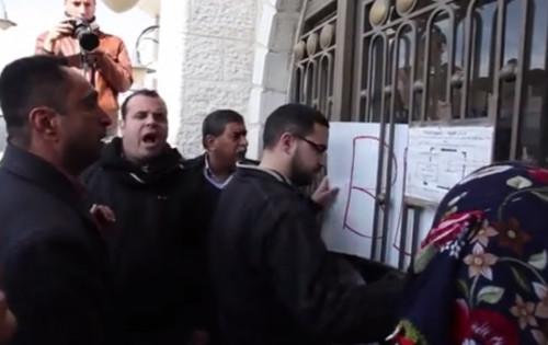 Ramallah protest