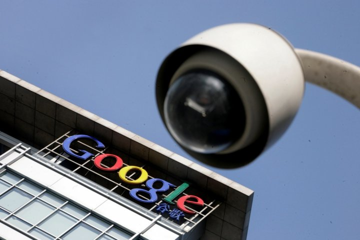 Surveillance Camera Outside Google Office China