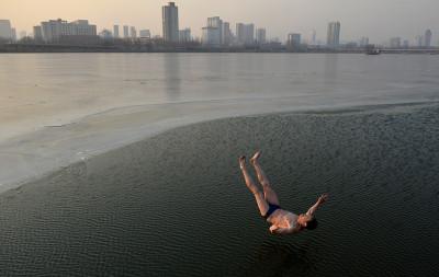 china weather swim