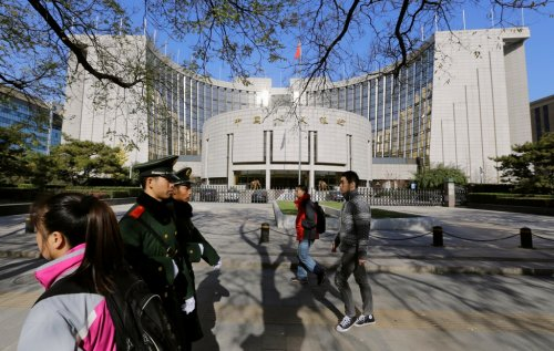 PBoC Headquarters Beijing China