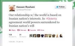 Rouhani delets tweet