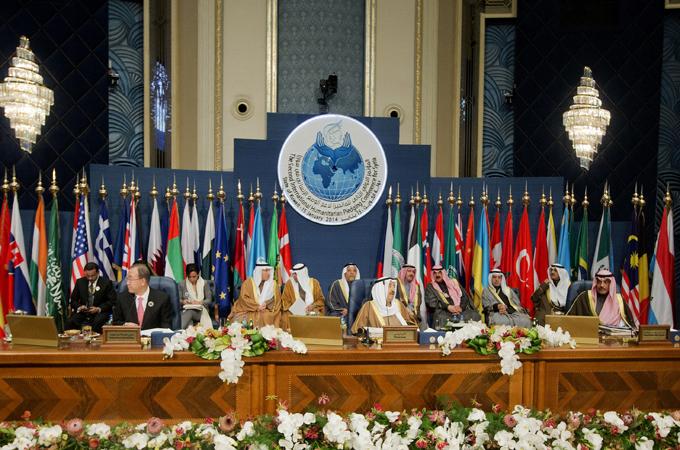 Syria aid summit