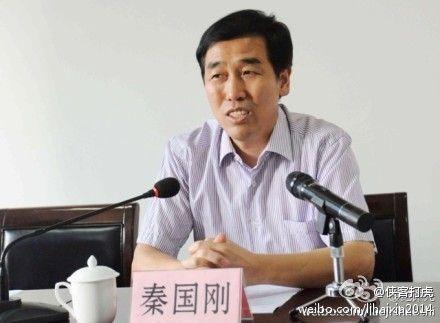 Qin Guogang sex scandal