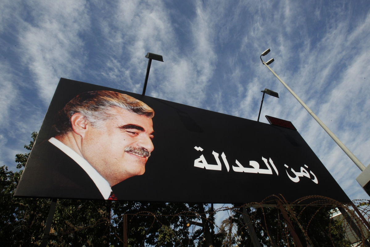 Rafik Hariri trial