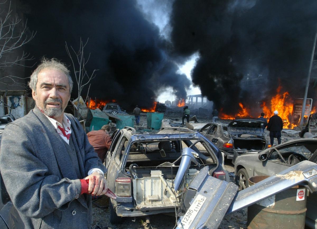 Rafik Harir bomb