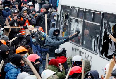 ukraine bus attack
