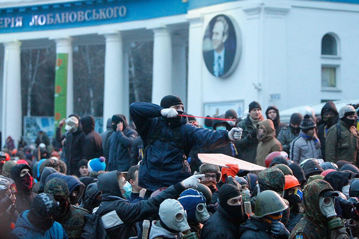 ukraine slingshot
