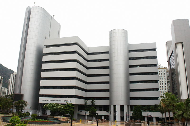 Hong Kong government offices