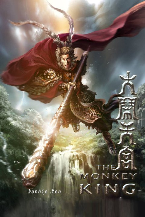 monkey king a look at chinas biggest and craziest film