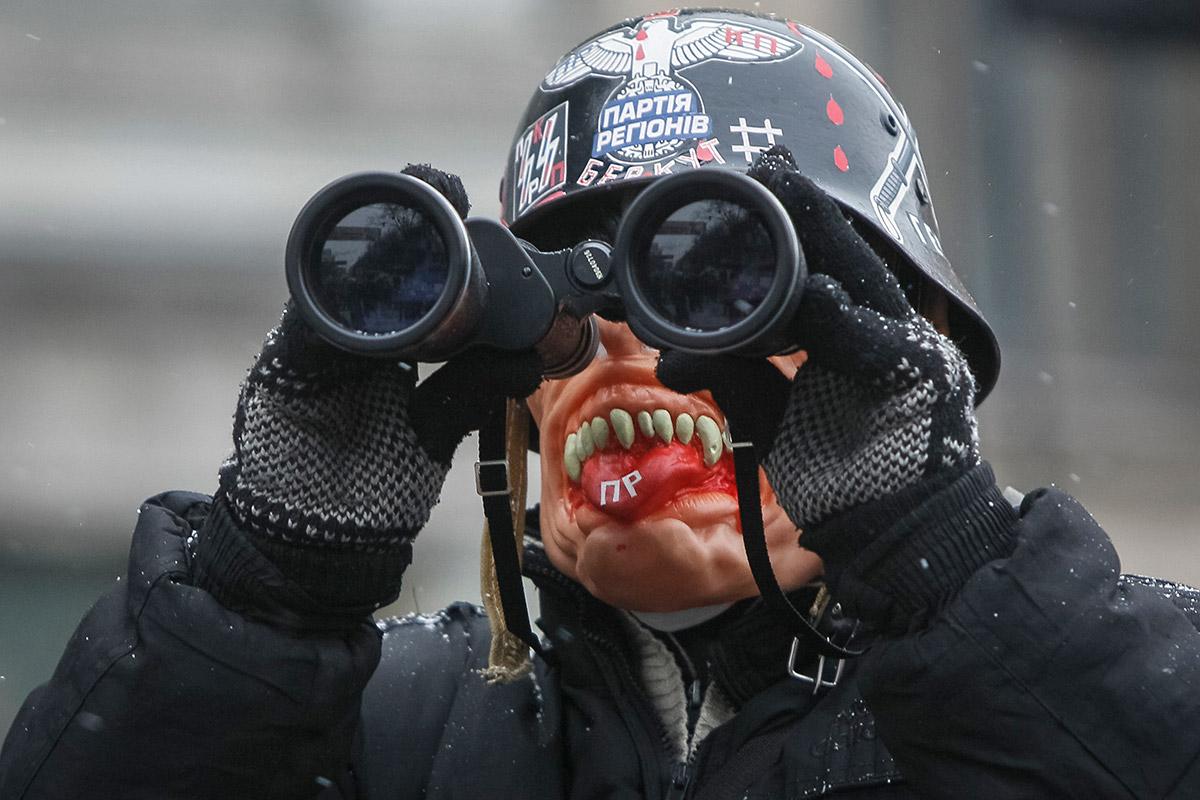 ukraine mask