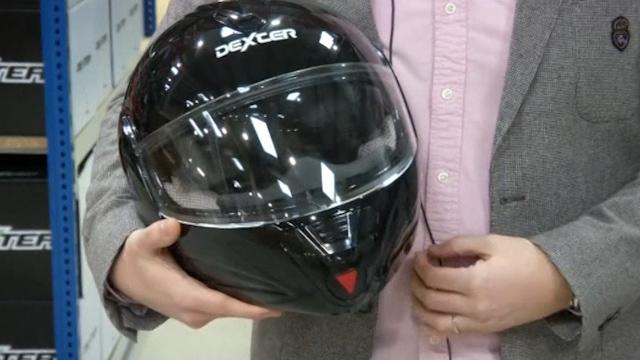 French Helmet Maker Cashes in on Hollande's Affair