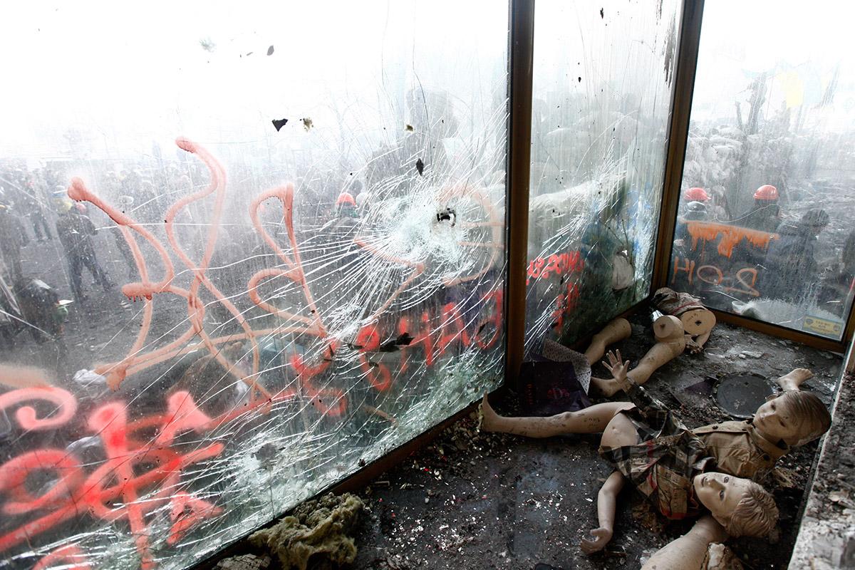 ukraine window
