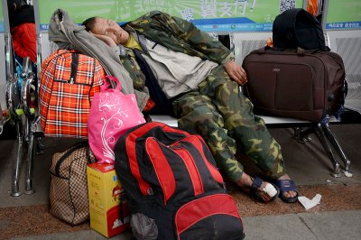 travel sleep bench
