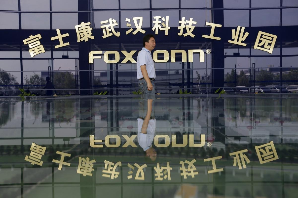 Foxconn factory in Wuhan