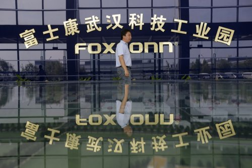 Foxconn factory in Wuhan