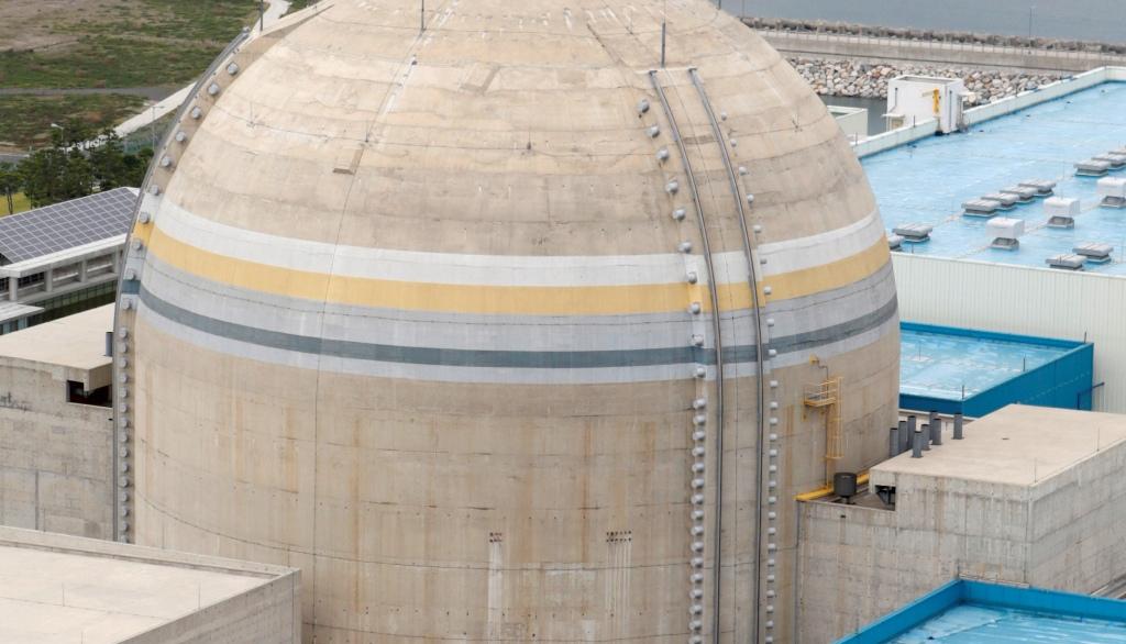 Kepco Nuclear Reactor Ulsan South Korea