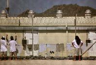 detainees yard