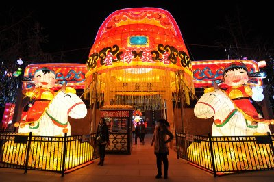 lanterns horse