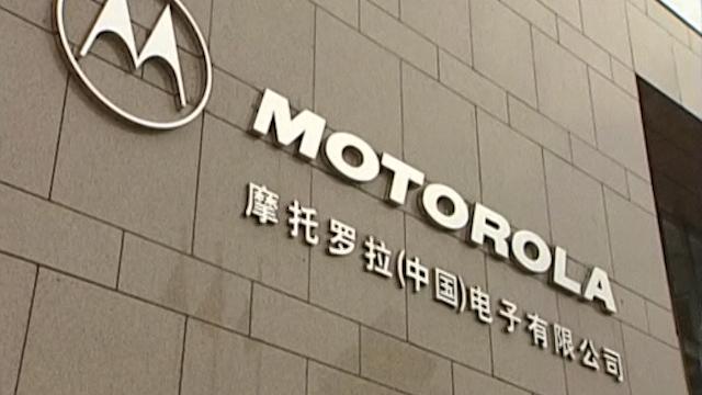 Google Sells Motorola to Lenovo for $2.9bn