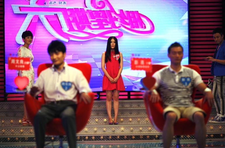 China matchmaker event